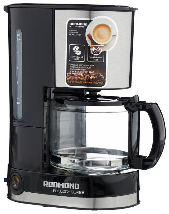 Кофеварка Redmond RCM-M1507