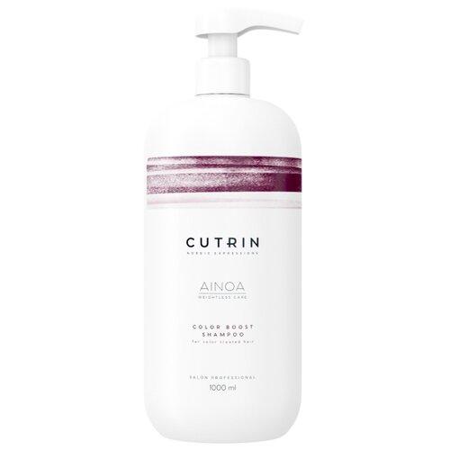 Cutrin шампунь Ainoa Color Boost 1000 мл с дозатором cutrin ainoa volume boost shampoo