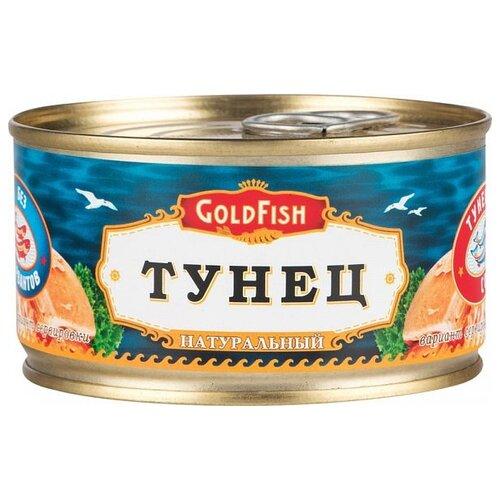 GoldFish Тунец натуральный, 185 г