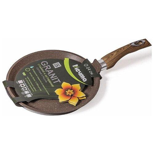 Фото - Сковорода блинная Мечта Гранит Brown литая, 24см блинная сковорода frybest 24см gw m24i