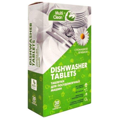 Multi Clean таблетки для посудомоечной машины, 30 шт.