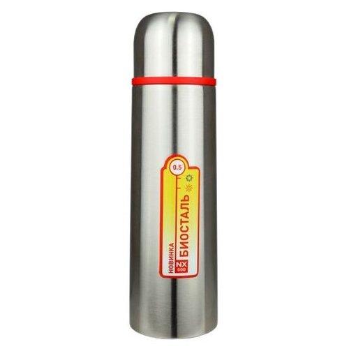 Классический термос Biostal NX-500, 0.5 л серебристый