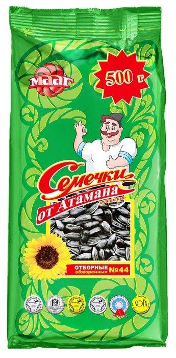 Семена подсолнечника Семечки от Атамана отборные обжаренные №44 500 г