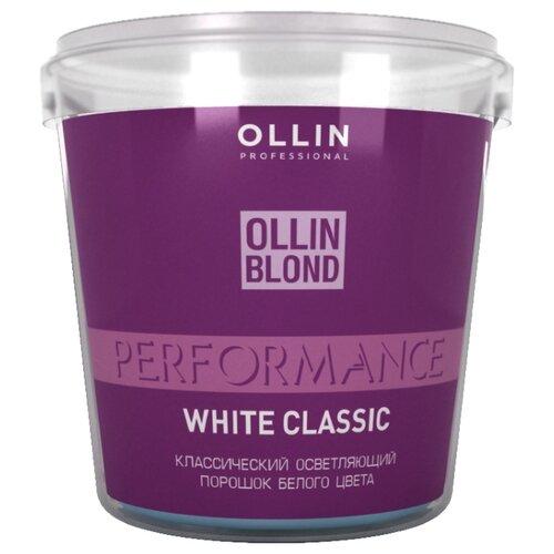 OLLIN Professional Blond Performance White Classic Классический осветляющий порошок белого цвета, 500 г