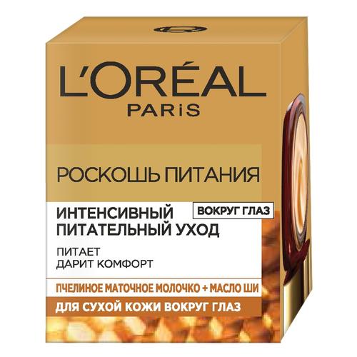 LOreal Paris Крем для области вокруг глаз Роскошь Питания Интенсивный питательный уход 15 млДля глаз<br>