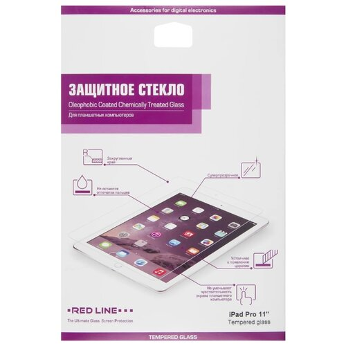 Защитное стекло Red Line Tempered glass для Apple iPad Pro 11 прозрачное  - купить со скидкой