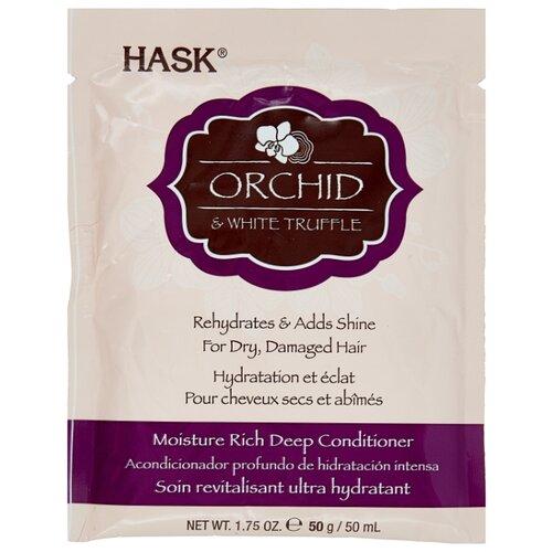 Hask Orchid and White Truffle Маска для ультра-увлажнения волос с экстрактом орхидеи и маслом белого трюфеля, 50 г каким маслом мазать лицо для увлажнения