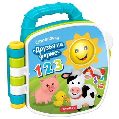 Купить Интерактивная развивающая игрушка Fisher-Price Книжка-игрушка Друзья на ферме (GFP38) голубой/белый/желтый, Развивающие игрушки
