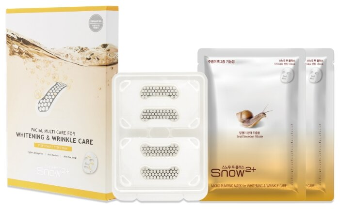 Snow2+ Набор Magnesium Micro Multi Care for Wrinkle and Whitening разглаживающий и отбеливающий