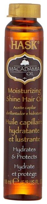 Hask Macadamia Oil Увлажняющее масло-блеск для волос