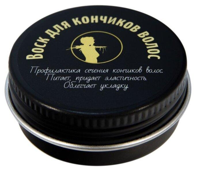 Мастерская Олеси Мустаевой Воск для кончиков волос
