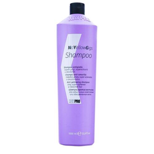 Купить KayPro шампунь No Yellow Gigs против желтизны для седых, сильно осветленных или обесцвеченных волос 1000 мл
