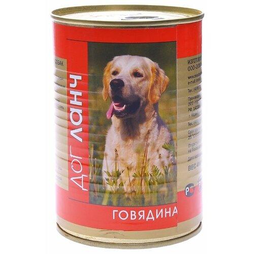 Корм для собак Dog Lunch (0.41 кг) 1 шт. Говядина в желе для собак корм смайли говядина в желе 750g для собак 81069
