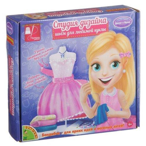 BONDIBON Набор для творчества Студия дизайна Шьем для любимой куклы (ВВ1522)