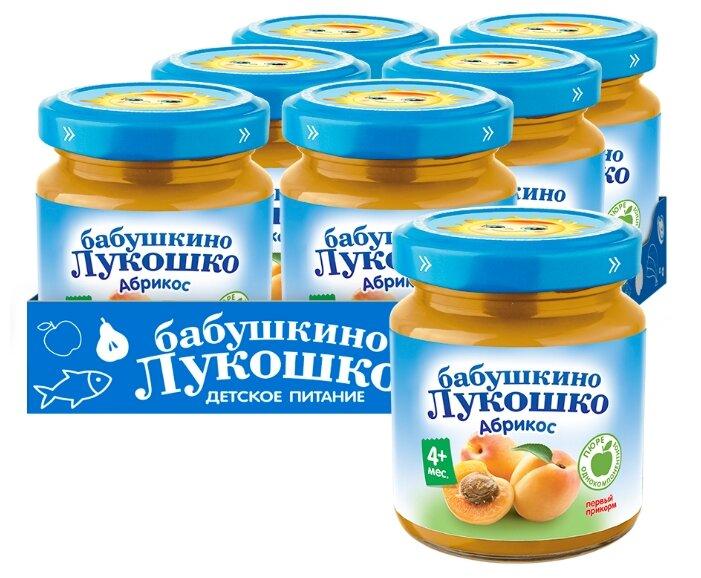 Купить Пюре Бабушкино Лукошко абрикос (с 4 месяцев) 100 г, 6 шт. по низкой цене с доставкой из Яндекс.Маркета