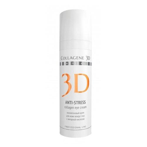 Купить Medical Collagene 3D Крем для кожи вокруг глаз Anti-stress, 30 мл