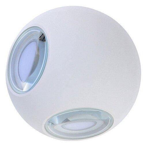 Светодиодный светильник Donolux Lumin DL18442/14 White R Dim, D: 10 см встраиваемый светильник donolux ritm dl18891 24w white r dim