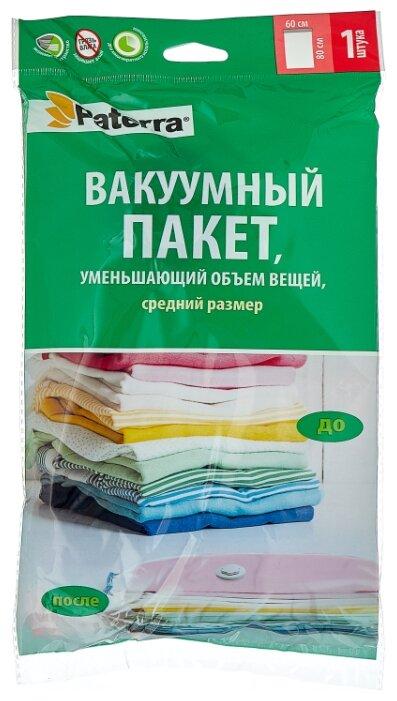 Вакуумный пакет Paterra 402 408, 60