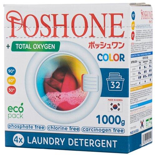 Стиральный порошок Posh One Color картонная пачка 1 кг posh one