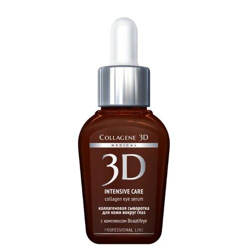 Medical Collagene 3D Сыворотка для глаз глобальный уход Intensive Care 30 мл www collagene ru