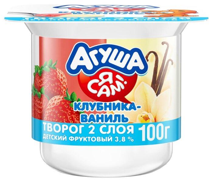 Творог Агуша детский «Я Сам!» клубника, ваниль (с 6-ти месяцев) 3.8%, 100 г