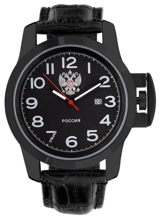 Купить Наручные часы СПЕЦНАЗ С2954388 по низкой цене с доставкой из Яндекс.Маркета