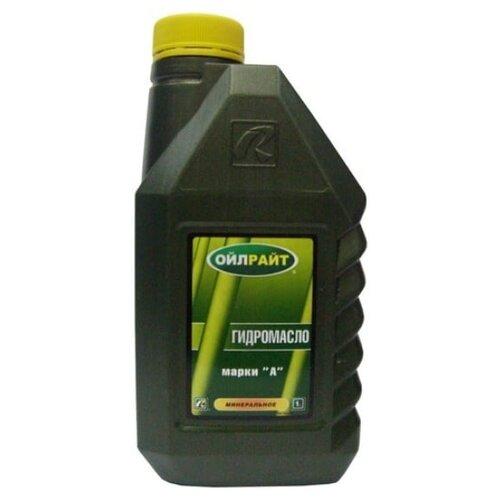 Гидравлическое масло OILRIGHT марки А 1 л