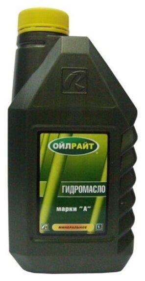Гидравлическое масло OILRIGHT марки А 5 л