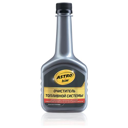 ASTROhim Очиститель топливной системы 0.3 л