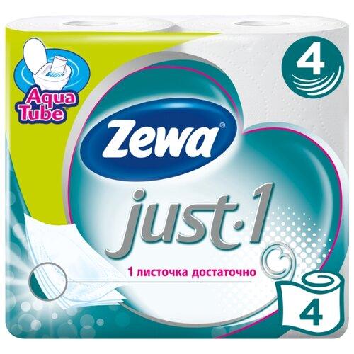 Туалетная бумага Zewa Just1 четырёхслойная 4 рул. туалетная бумага zewa миндальное молочко 42 л