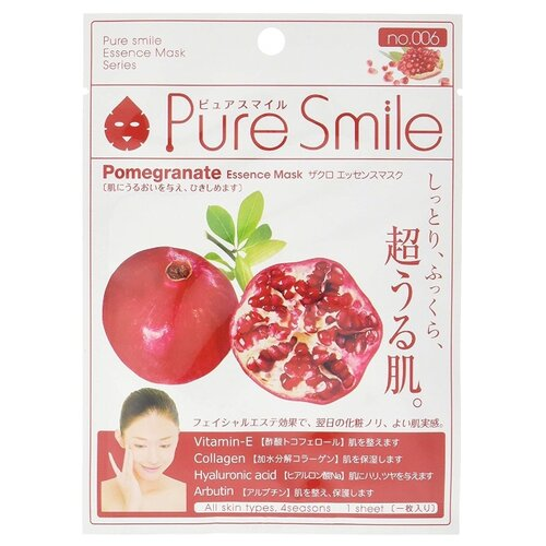 Маска Sun Smile Pure Smile Essence Pomegranate 35 г набор для ухода за лицом pure smile pure smile pu009lwdtft2