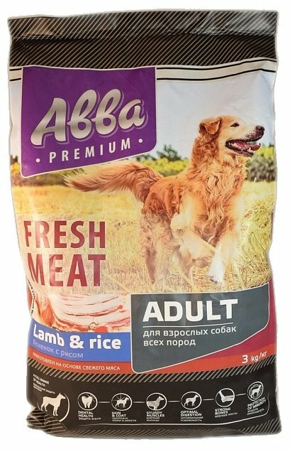 Корм для собак Авва (3 кг) Premium Fresh Meat Lamb and rice