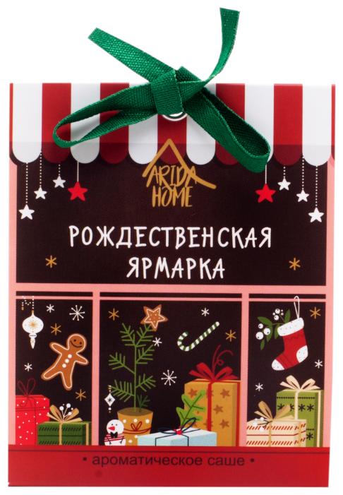 Arida Home саше Рождественская ярмарка, 10 г