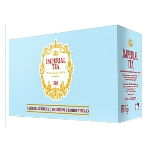 Чай черный Императорский чай Collection Ceylon Ginger в пакетиках, 500 шт.