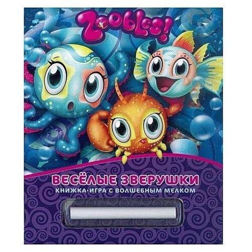 ЛЕВ Книжка-игра c с волшебным мелком. Zoobles!. Весёлые зверушки бемби познает мир книжка с волшебным маркером