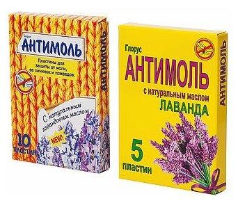 Пластина Glorus Антимоль с натуральным маслом лаванды
