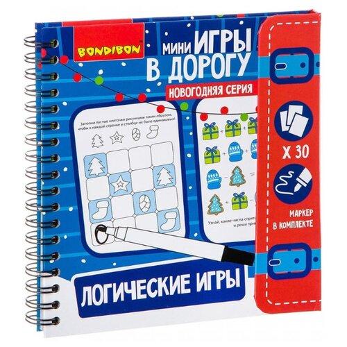 Купить Логические игры. Новогодняя серия, BONDIBON, Книги с играми