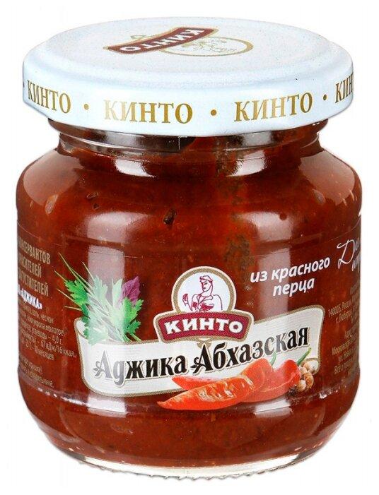 Аджика КИНТО Абхазская из красного перца, 130 г