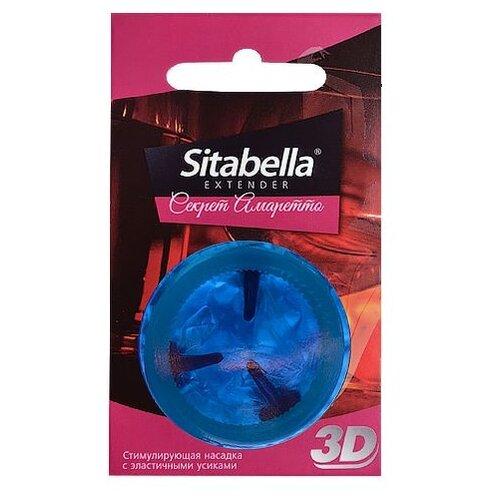 Фото - Презервативы Sitabella Sitabella D Секрет амаретто, 1 шт. мужские плетеные трусики стринги sitabella кожаные – красный