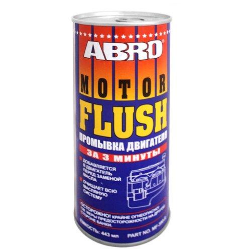 ABRO MF-390/391 Промывка двигателя (3 минуты) 0.443 л