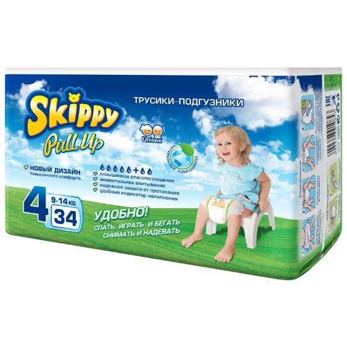 Skippy трусики Pull Up 4 (9-14 кг) 34 шт..
