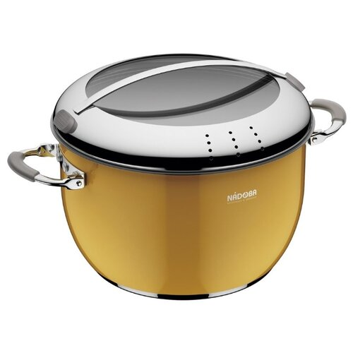 Кастрюля Nadoba Kvetunka 5,5 л, желтый кастрюля nadoba kvetunka 1 4 л желтый