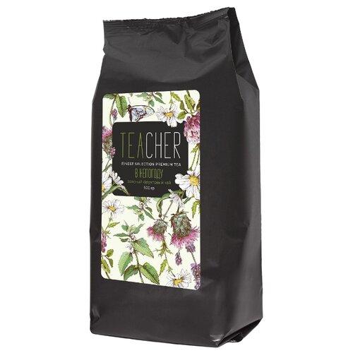 Чай травяной Teacher В непогоду, 500 гЧай<br>