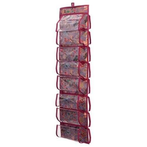 HOMSU Органайзер для колготок, шарфов и мелочей Madeira HOM-1087 бордовый