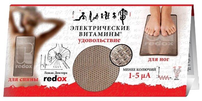 Redox Лежак Менее колючий, 1-5 мкА