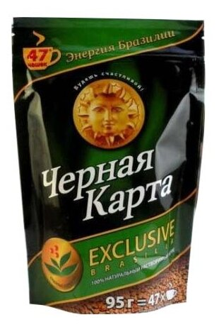 Кофе растворимый Черная Карта Exclusive Brasilia сублимированный, пакет — цены на Яндекс.Маркете