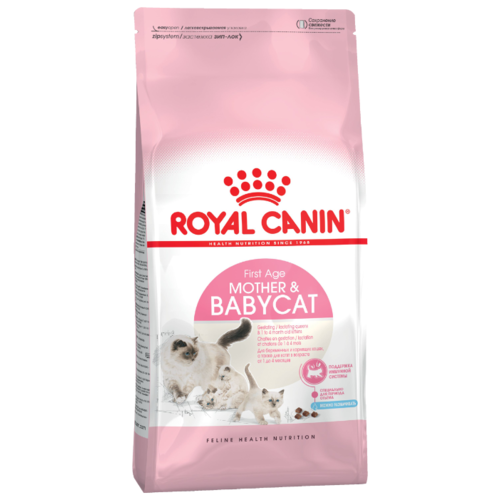 Цена корм royal canin babycat