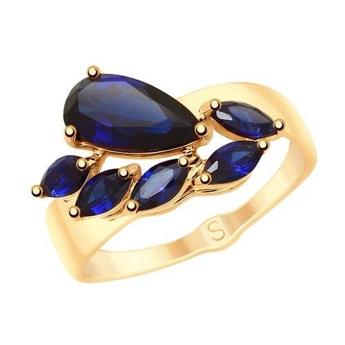 SOKOLOV Кольцо из золота с синими корунд (синт.) 715517, размер 17