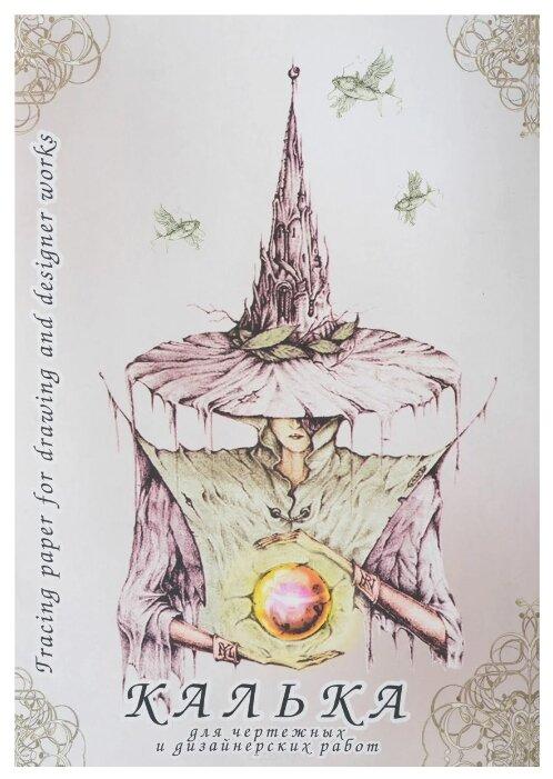 Калька Лилия Холдинг для чертежных и дизайнерских работ КДР/А3 (A3), 40г/м², 40 л.