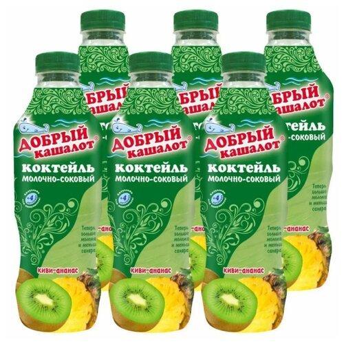Сокосодержащий напиток Добрый кашалот киви-ананас 0.05%, 930 г